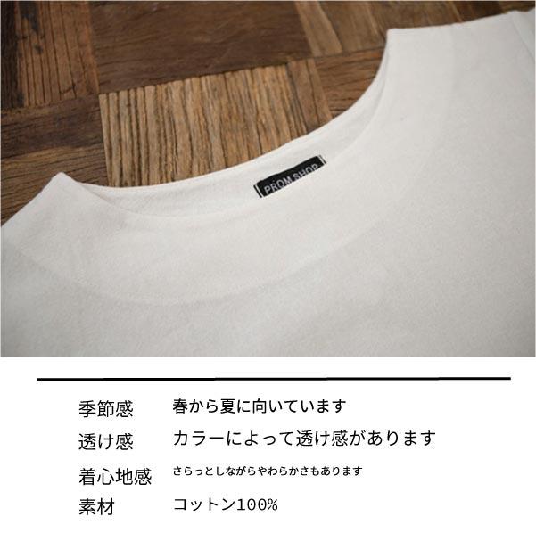 ブラウス【メール便可】  -BS0694