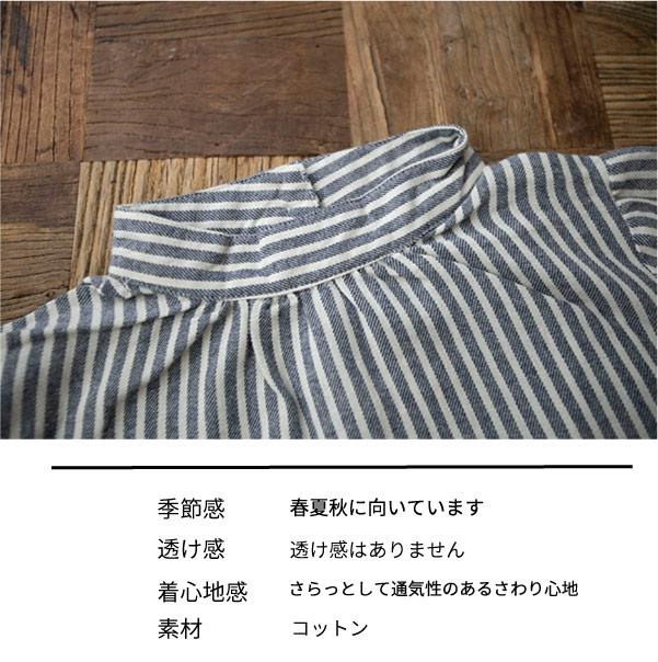 ブラウス【メール便不可】  -BS0737