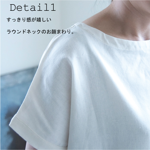 コットンリネンシンプルワンピース【メール便可】  -NP1290