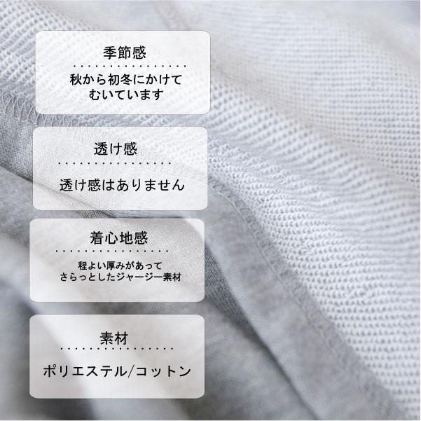 コート【メール便不可】  -CT0124