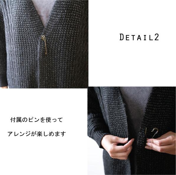 カーディガン【メール便不可】  -CD0380