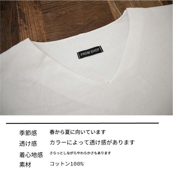 ブラウス【メール便可】  -BS0695