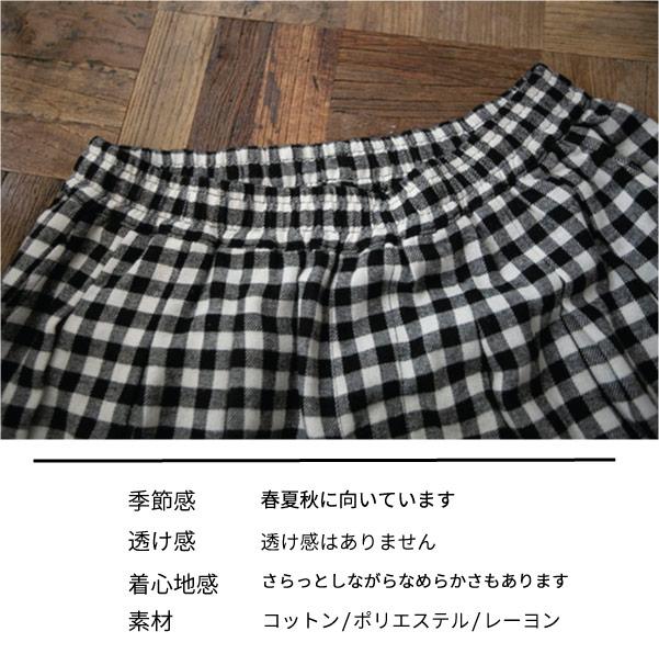 パンツ【メール便不可】  -PT0729