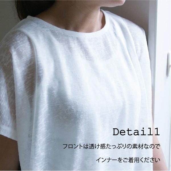 カットソー【メール便可】  -CS0553