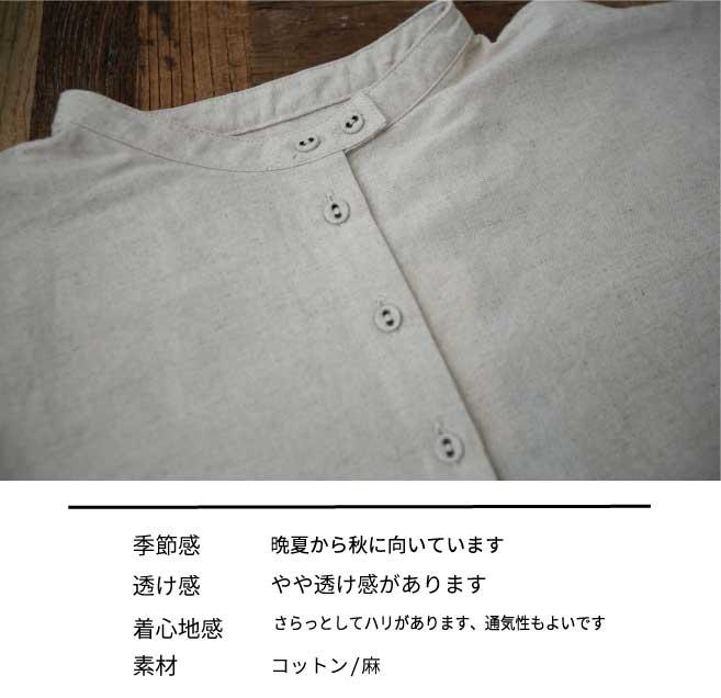 ブラウス【メール便不可】  -BS0628