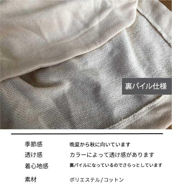 チュニック【メール便不可】  -CS0595