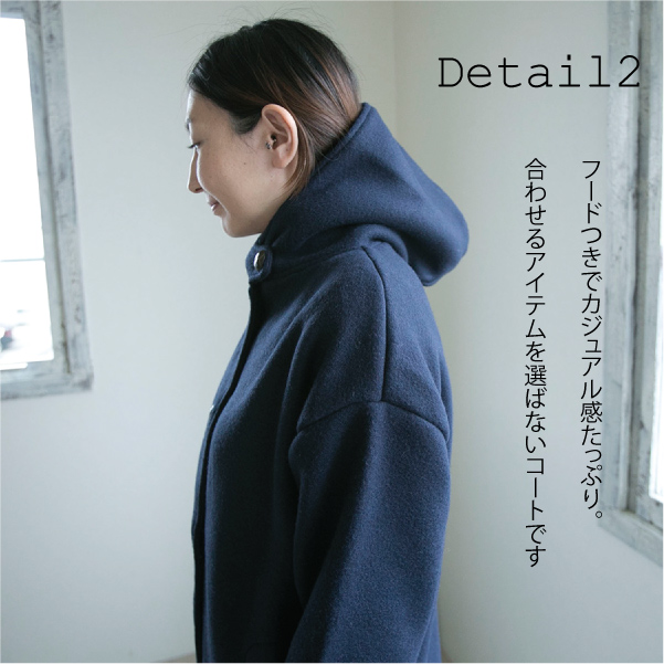 コート【メール便不可】  -CT0104