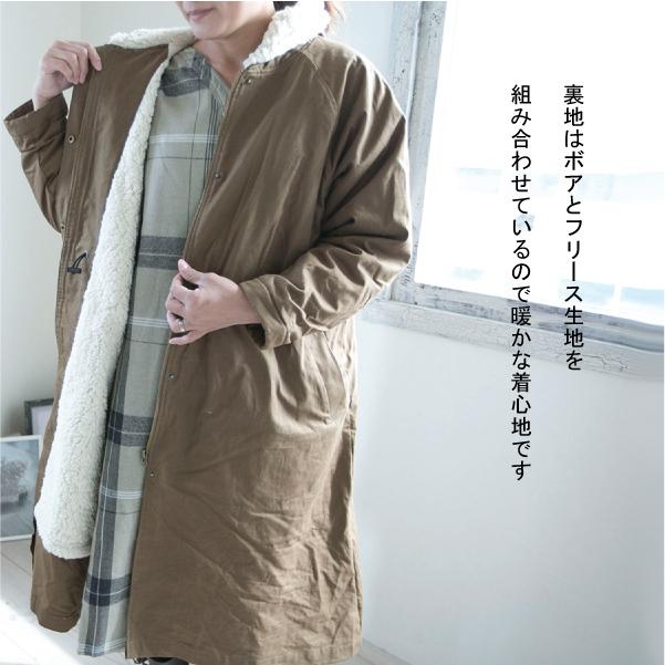 コート【メール便不可】  -CT0105