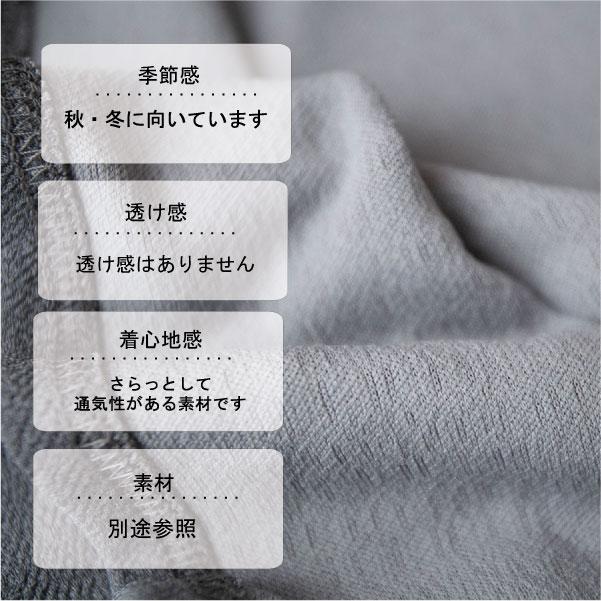 カーディガン【メール便不可】  -CD0353