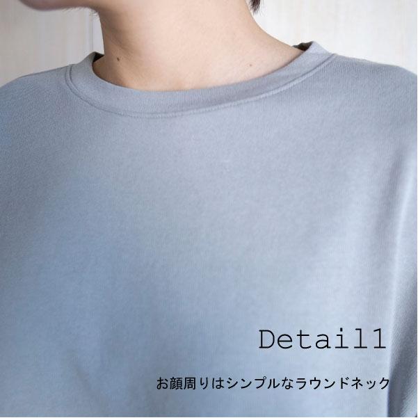 カットソー【メール便可】  -CS0580