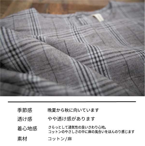 ブラウス【メール便可】  -BS0629