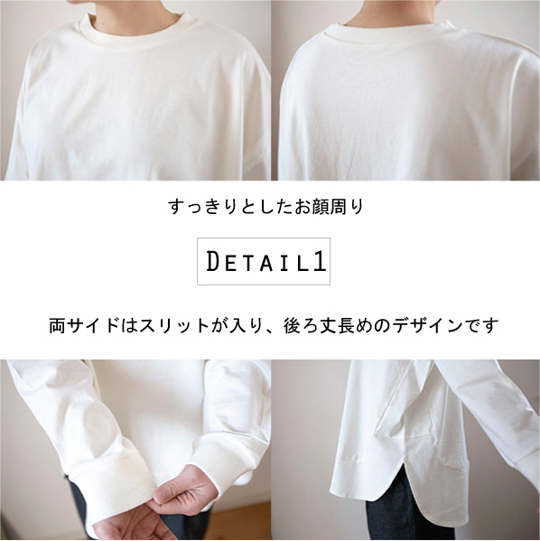 チュニック【メール便不可】  -BS0658