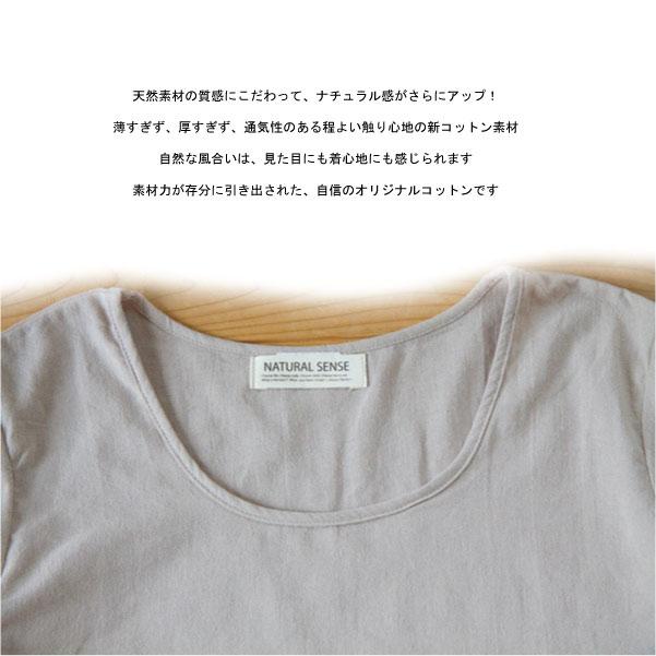 ワンピース【メール便可】  -NP1116