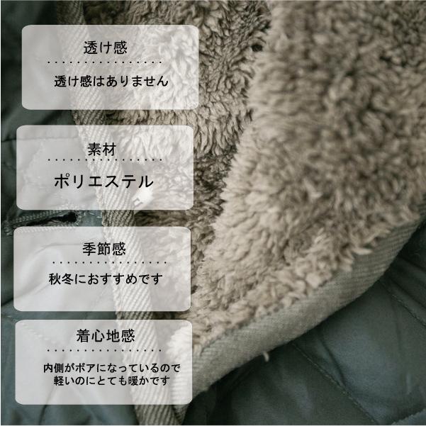 コート【メール便不可】  -CT0106