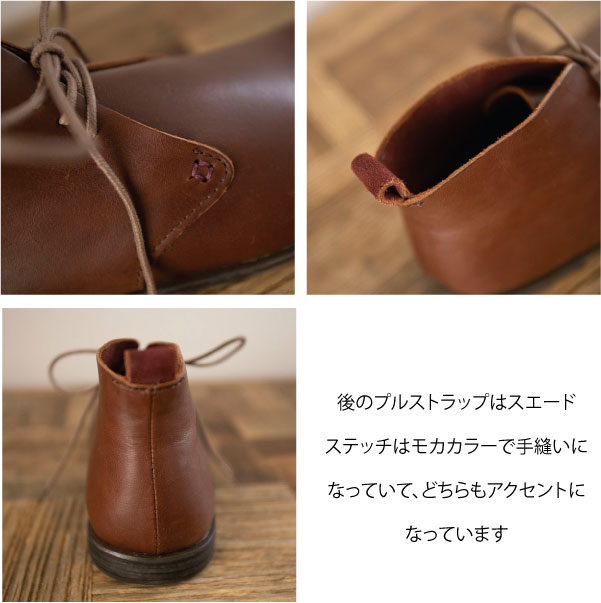 ブーツ【メール便不可】  -SH0021