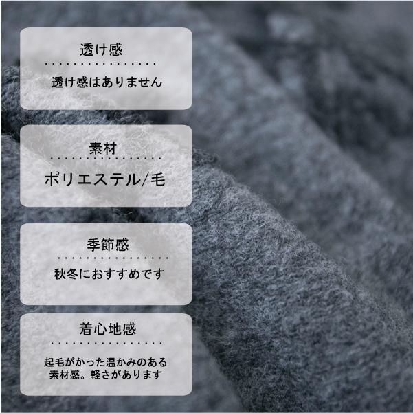 コート【メール便不可】  -CT0107