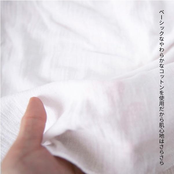 ペチコート【メール便可】  -ST0439