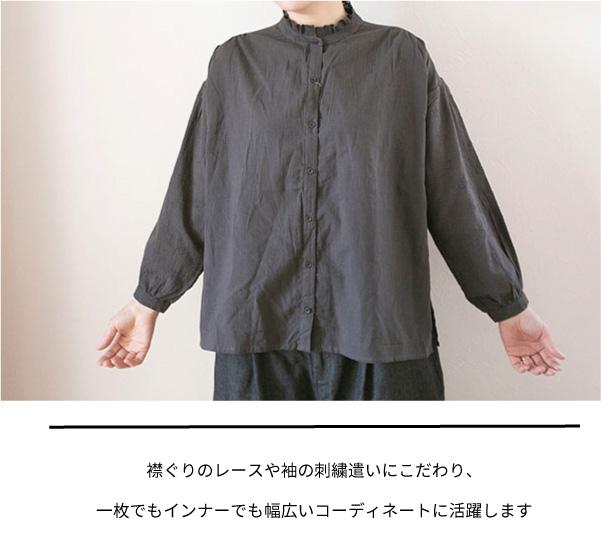 ブラウス【メール便可】  -BS0659