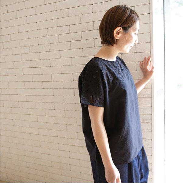 ブラウス【メール便可】  -BS0663