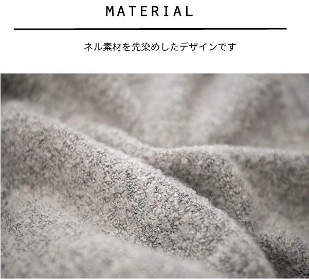 カーディガン【メール便不可】  -CD0396