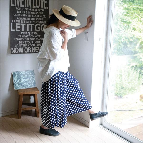 パンツ【メール便不可】  -PT0607