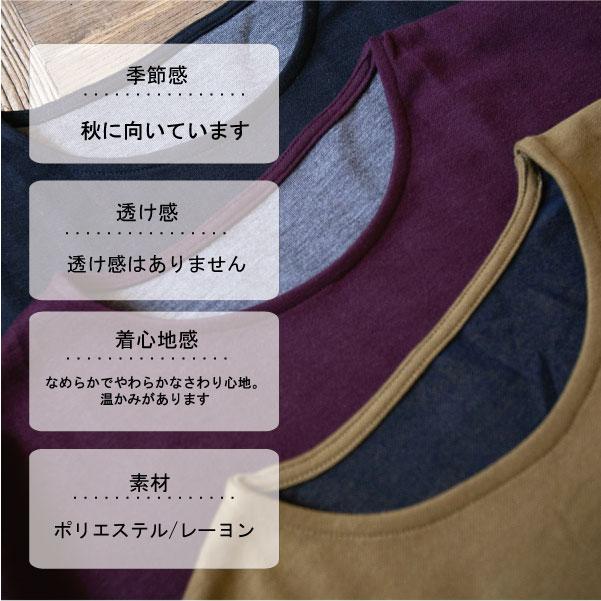カットソー【メール便不可】  -CS0558