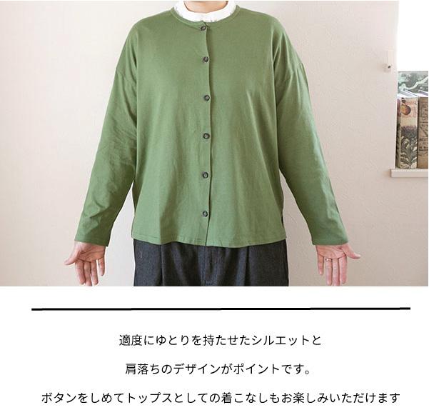 カーディガン【メール便不可】  -CD0387