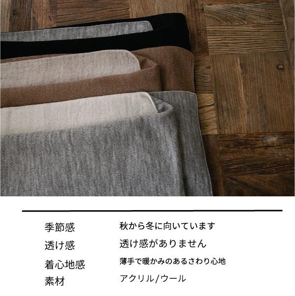 マフラー【メール便不可】  -SL0251