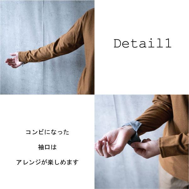 カットソー【メール便可】  -CS0559