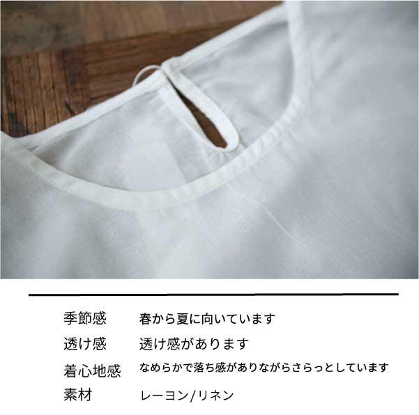 ブラウス【メール便不可】  -BS0702