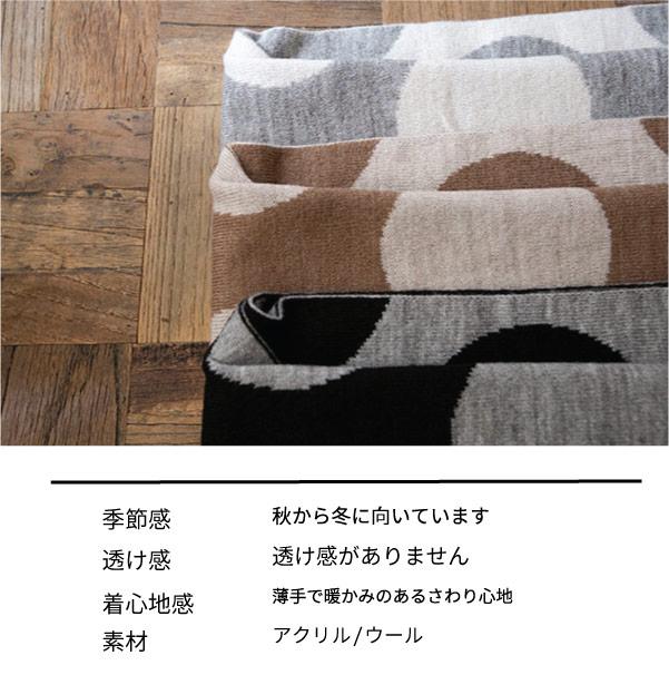 マフラー【メール便不可】  -SL0252