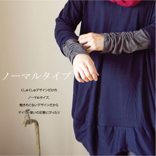 カットソー【メール便不可】  -LSH473