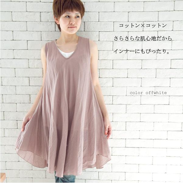 ブラウス【メール便可】  -NN0038