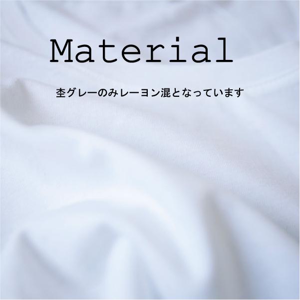 カットソー【メール便可】  -CS0535