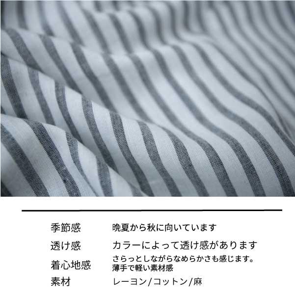 ブラウス【メール便可】  -BS0634