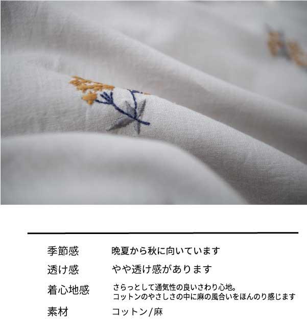 カットソー【メール便可】  -BS0635