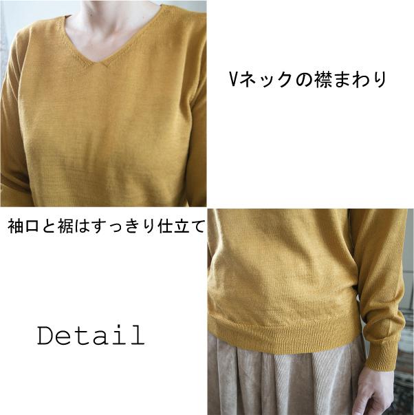 セーター【メール便可】  -WT0179
