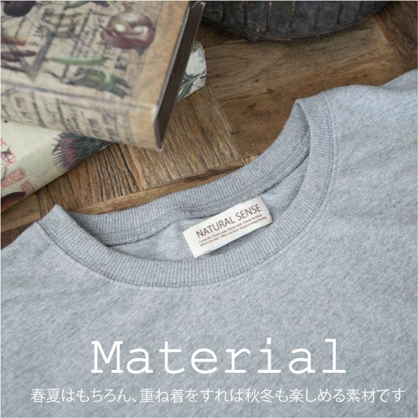 ワンピース【メール便不可】  -NP1507