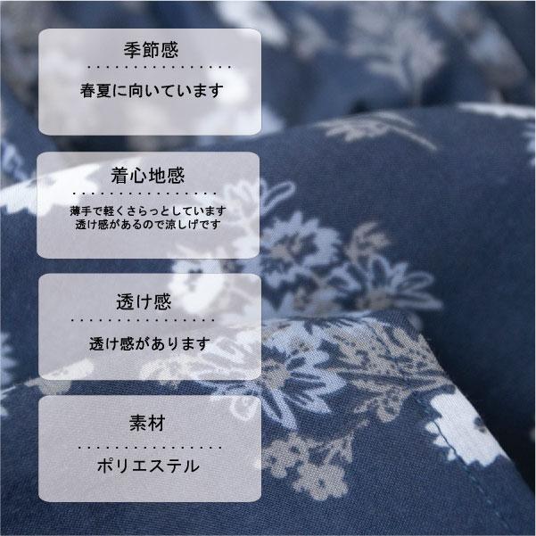カットソー【メール便可】  -CS0554