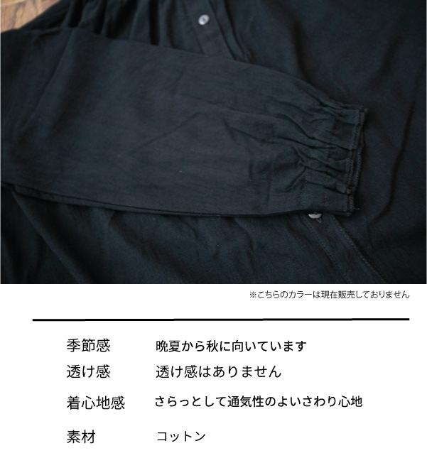 ワンピース【メール便不可】  -NP1823