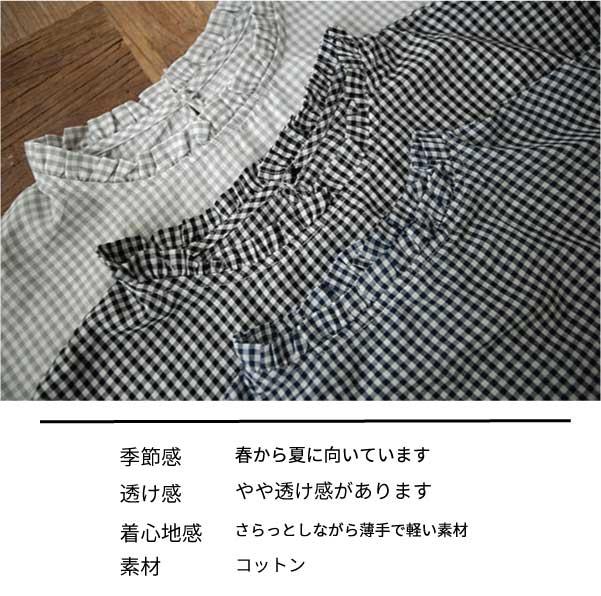 ブラウス【メール便可】  -BS0703