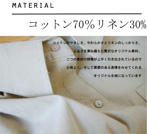 ワンピース【メール便可】  -NP1056