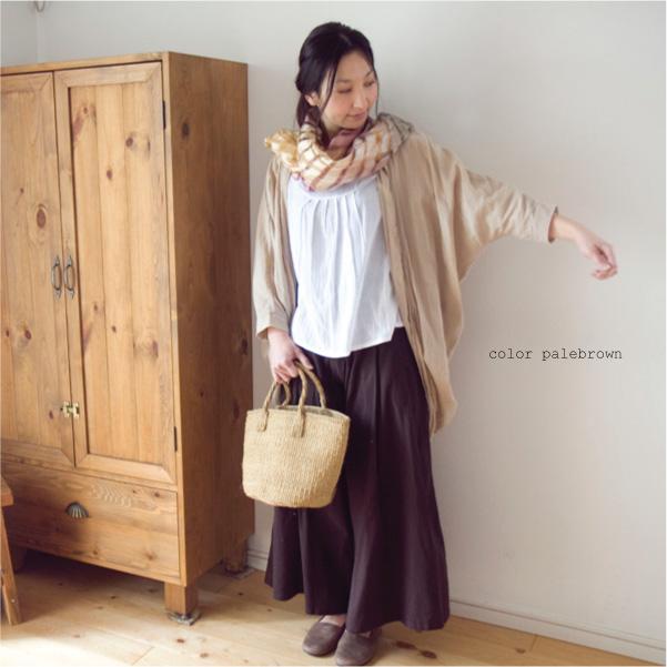 ドルマン カーディガン 【メール便可】  -CD0115