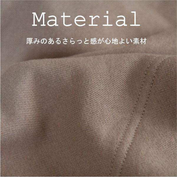 ワンピース【メール便不可】  -NP1517