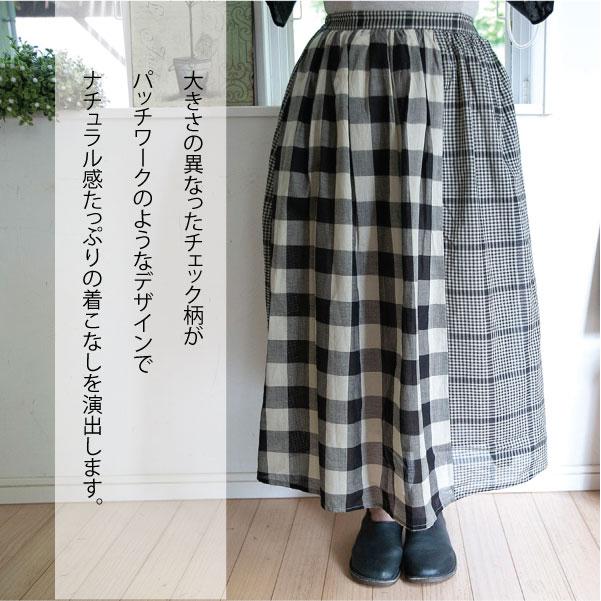 スカート【メール便不可】  -ST0398