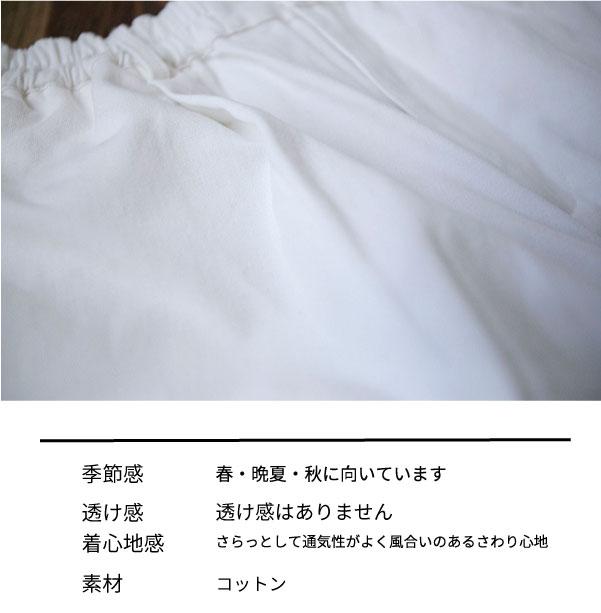 パンツ【メール便不可】  -PT0698