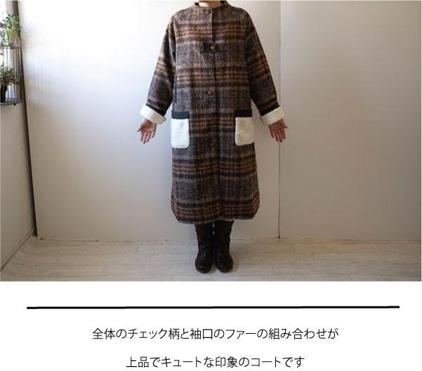 コート【メール便不可】  -CT0150