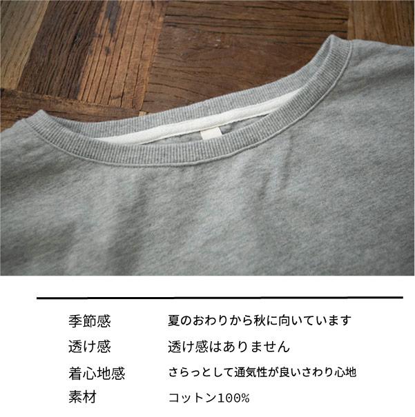 カットソー【メール便不可】  -CS0619