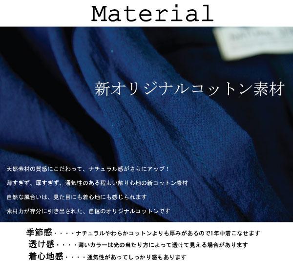 ワンピースカーディガン【メール便可】  -NP1015