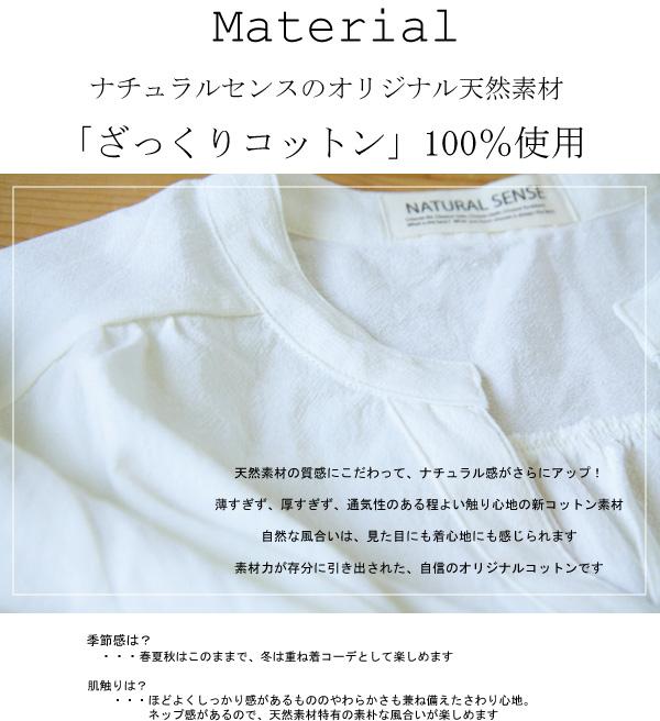 サーキュラーブラウス【メール便可】  -TN0298